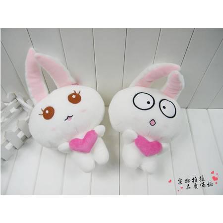 毛绒玩具兔子公仔爱情兔LOVE兔小白兔娃娃七夕情人节礼物一对价格