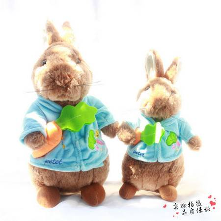 1号陈乔恩彼得兔 比得兔 小兔兔 胜女的代价 50CM