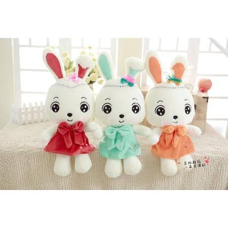 公主兔子布娃娃 卡通兔兔公仔 1号 90CM