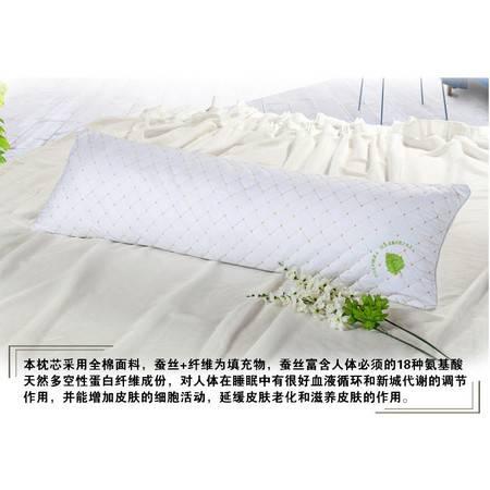 全棉柔软双人单人蚕丝枕双人枕头枕芯助睡眠颈椎枕高档枕芯150*43
