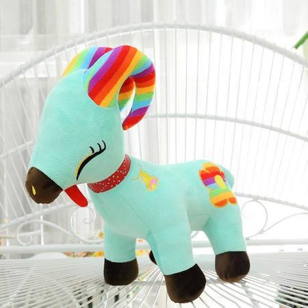 1号羊年吉祥物新年羊创意卡通毛绒玩具公仔50CM