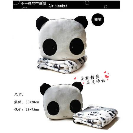 中号卡通熊猫空调毯可加工定制动漫周边毛绒毯子毯子160CM ×100CM