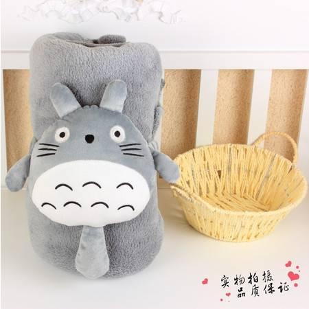 龙猫抱枕空调毛绒毯子100CM×150CM