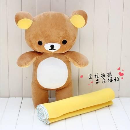创意多功能轻松熊公仔空调毯90×100CM