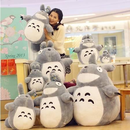宫崎骏龙猫动漫周边毛绒玩具卡通公仔7号20CM