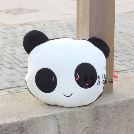 大号圆形熊猫卡通空调被抱枕被靠垫95×145CM