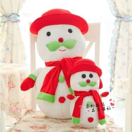 圣诞节雪人毛绒玩具公仔布娃娃圣诞节礼物生日礼品25CM