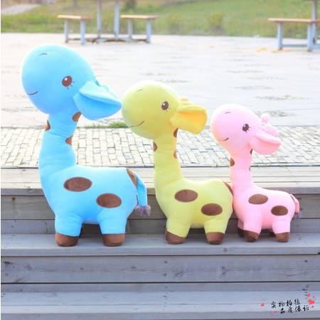 长颈鹿毛绒玩具小公仔17CM