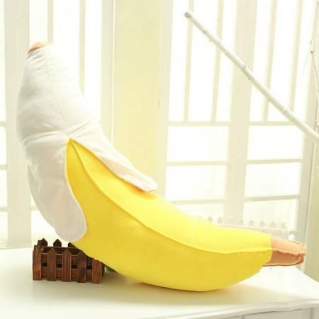 1号卡通剥皮香蕉抱枕靠垫公仔110CM