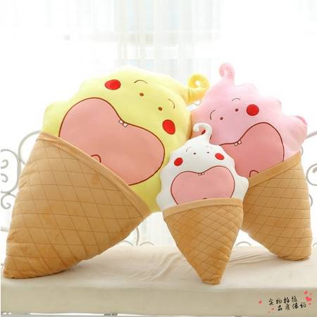 3号蛋筒抱枕冰淇淋靠垫 50CM
