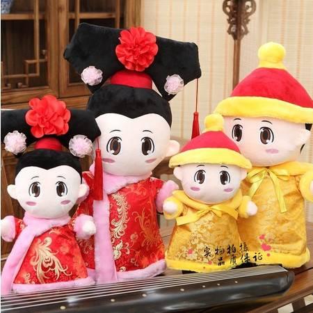中号皇家婚庆娃娃 毛绒玩具公仔玩偶
