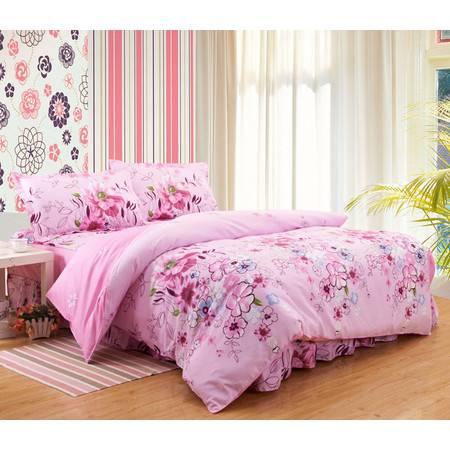床裙四件套 韩版全棉床裙式四件套被套1.6*2.1M+床裙1.2M