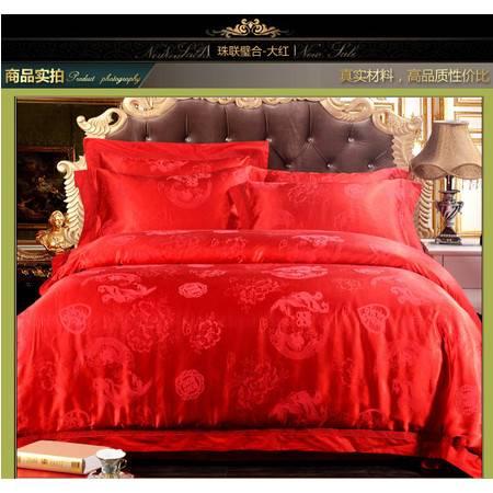 奢华贡缎丝棉AB版提花四件套结婚婚庆四件套被套2*2.30m+床单2.5*2.5m