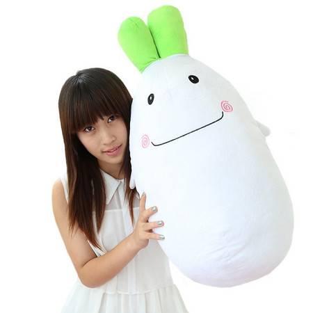 爱情萝卜创意卡通毛绒玩具抱枕3号30CM