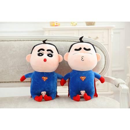 超人蜡笔小新毛绒玩具公仔玩偶3号45CM