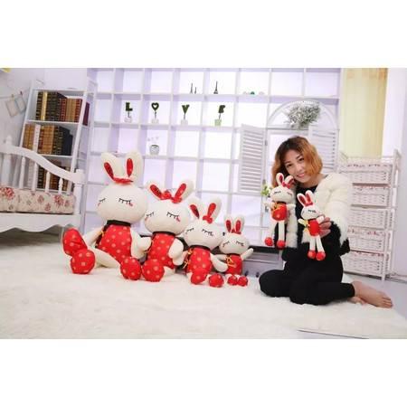 唐装Love兔子 毛绒玩具公仔3号75CM
