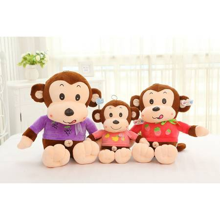 开心猴子创意卡通毛绒玩具公仔玩偶1号90CM