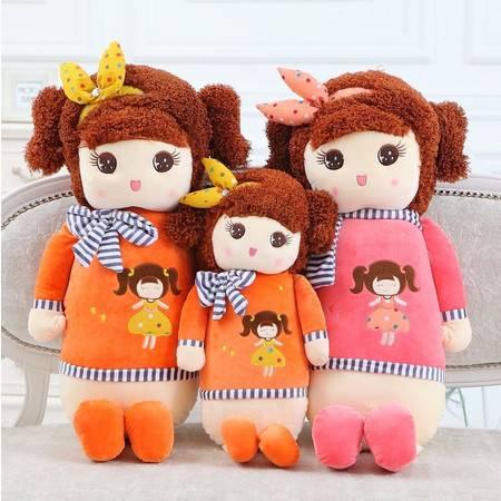 邻家女孩抱枕 毛绒玩具公仔玩偶单个价格65CM