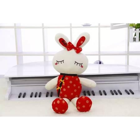 唐装Love兔子 毛绒玩具公仔5号38CM
