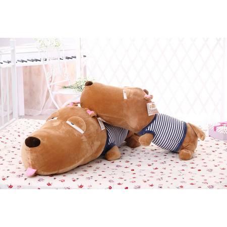 腊肠狗 创意卡通毛绒玩具公仔玩偶1号105CM