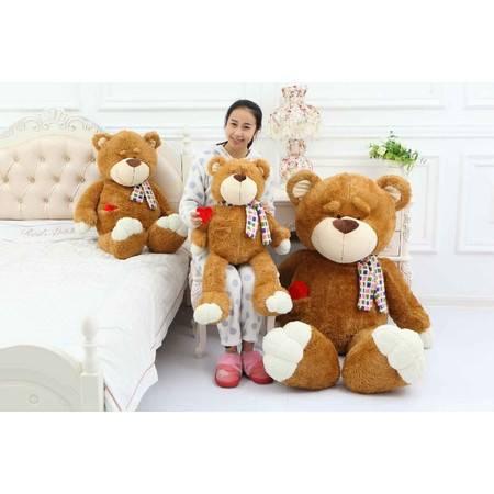 棕色爱心熊 创意毛绒玩具公仔3号1米