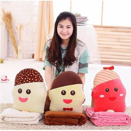 夏季批发雪糕抱枕和三合一空调毯子毛绒玩具加冰1.8×1米
