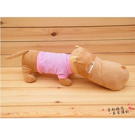 超可爱大头狗卡通创意毛绒玩具狗65CM