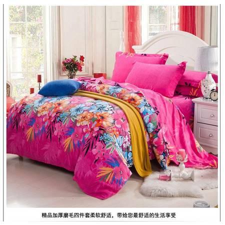 全棉高支高密加厚活性磨毛床上用品床单2.45*2.7+被套2.2*2.4