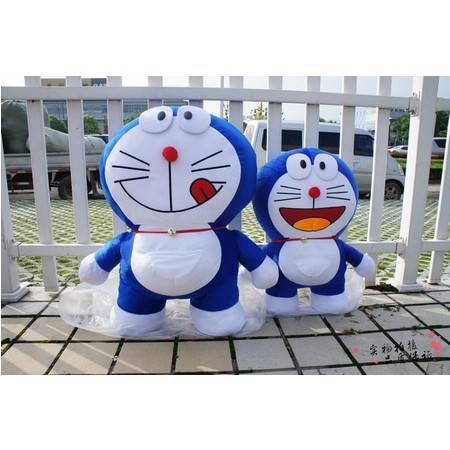 1号机器猫 哆啦A梦 创意 填充毛绒玩具公仔100CM