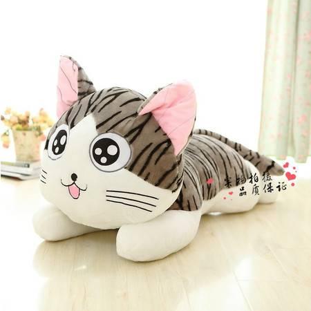 7号可爱起司猫 甜甜私房猫填充毛绒玩具公仔长20CM