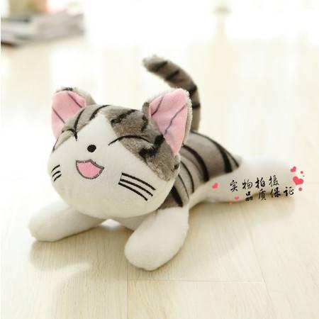 2号可爱起司猫 甜甜私房猫填充毛绒玩具公仔长70CM