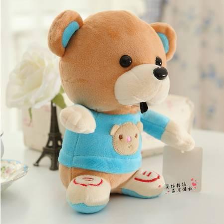 宝宝熊小公仔 创意卡通毛绒玩具熊20CM