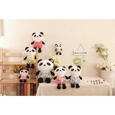 2号彩色熊猫 毛绒熊猫 公仔 填充毛绒玩具35CM