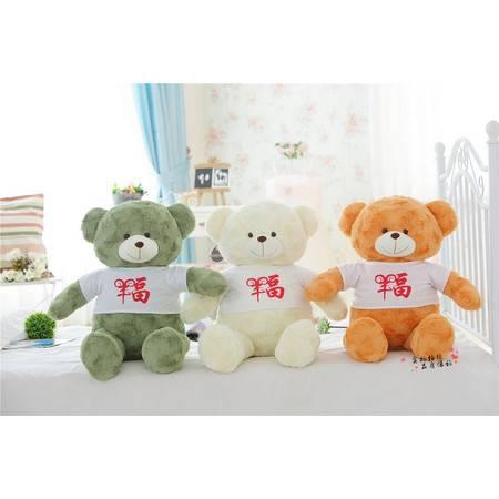 穿衣福字熊泰迪熊创意毛绒玩具熊公仔75cm