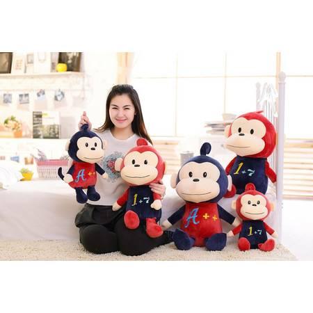 猴年吉祥物 有数字的猴子 毛绒玩具公仔60CM