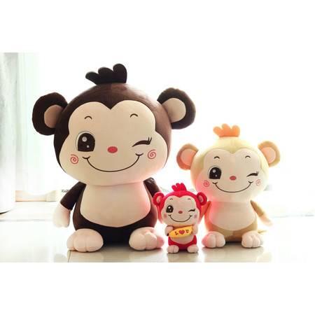 嬉皮猴 猴年吉祥物毛绒玩具公仔中号30CM不含耳朵
