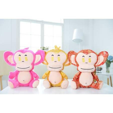 猴年吉祥物 坐款猴子毛绒玩具公仔20CM
