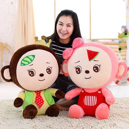 猴年吉祥物西瓜情侣猴毛绒玩具公仔45CM