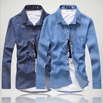 mssefn 2014春秋新款牛津纺男装韩版修身英伦长袖衬衫 2018 C02