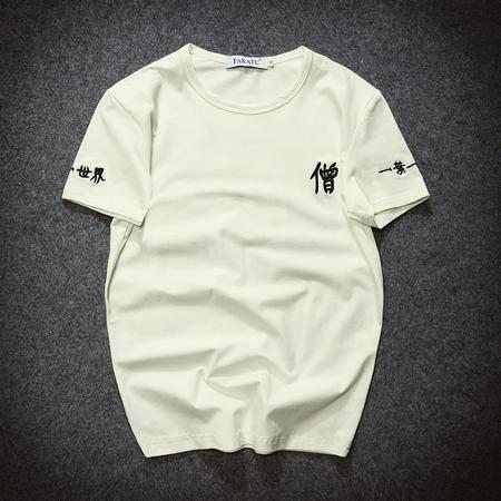 MSSEFN夏装夏季新款潮 男士纯棉短袖T恤