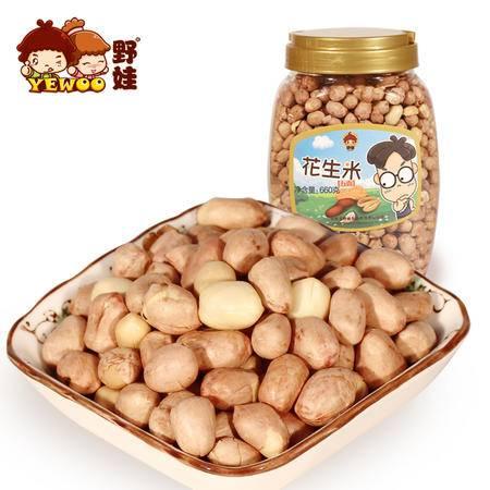 野娃休闲零食南瓜子500g+五香花生米660g套餐组合坚果炒货