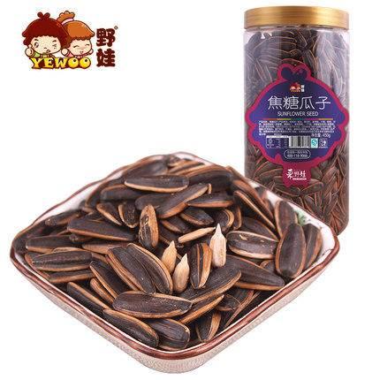 【野娃】新品休闲零食焦糖瓜子葵花籽450g罐坚果炒货