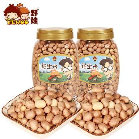 野娃零食特产小吃炒货新货熟五香味花生米下酒菜660g*2罐