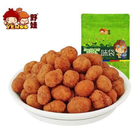 野娃休闲零食坚果炒货安庆特产小吃下酒菜多味香辣花生米180g袋