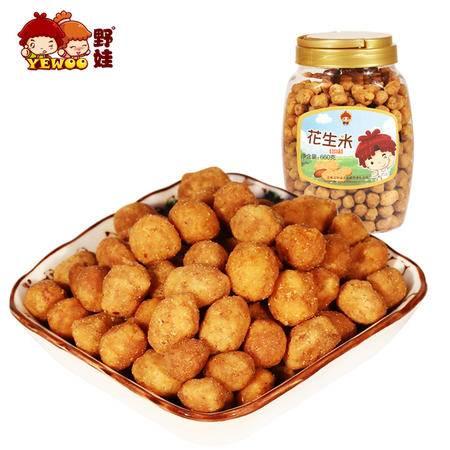 【野娃】休闲零食坚果炒货安庆特产多味香辣花生米660g*2罐