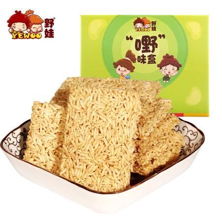 野娃安徽特产休闲零食品小吃农家小米糯米锅巴点心米饼干700g盒