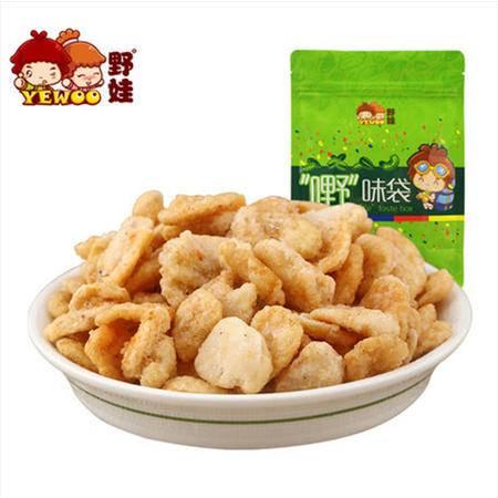 【野娃】 坚果炒货休闲零食小吃特产豆制品香辣蚕豆180g袋