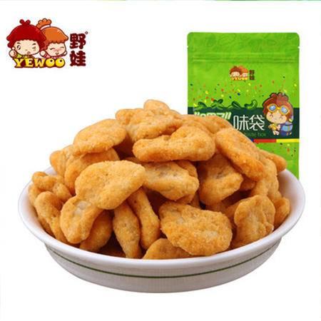 【野娃】休闲零食品坚果炒货特产小吃豆制品蟹黄味蚕豆250g袋装