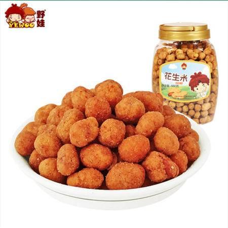 【野娃】休闲零食品坚果炒货安庆特产小吃多味香辣花生米660g罐