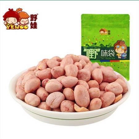 【野娃】新货零食特产炒货小吃农家熟五香味花生米下酒菜200g袋